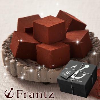 神戸魔法の生チョコレート・プレーン(黒箱)
